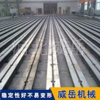 江苏T型槽地轨 条形地轨生产厂家 铸铁测试平台 满筋结构