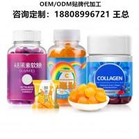 血橙胶原蛋白软糖葡萄复合果汁饮品代加工厂
