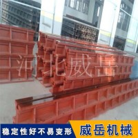 天津T型槽地轨 条形地轨现货 电机试验平台 备货足