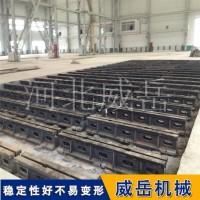 江苏T型槽地轨 条形地轨大概价 标准铸铁平台尺寸全