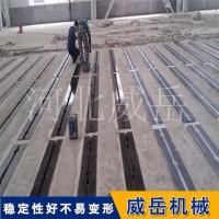 江苏T型槽地轨 条形地轨免调试费 铸铁测试平台吨价出