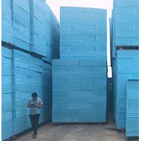 荆州挤塑板厂家电话查询/湖北暖空间挤塑板公司