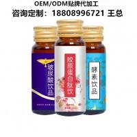 30-50mlGABA蓝莓枸杞植物饮品研发定制加工厂