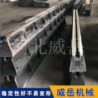江苏T型槽地轨 条形地轨量具厂售电机试验平台 带详细结构图