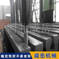 江苏T型槽地轨 条形地轨高回购款电机试验平台吨价出
