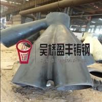 铸钢铸钢件铸钢节点生产厂家