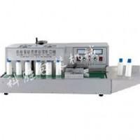 内蒙古科胜自动封口机丨自动感应铝箔封口机|河北封口机