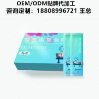 综合果蔬酵素益生菌固体饮料专业OEM定制生产厂家