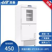 450升冷藏冷冻实验室化工厂用型防爆冰箱BL-450CD
