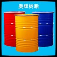 青岛济南丙烯酸树脂生产批发量大优惠