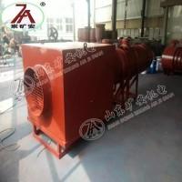 煤矿井下专KCS-230D湿式除尘风机 质优价廉