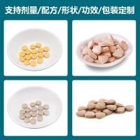 氨基丁酸粉代加工 粉剂OEM贴牌 新资源食品 药食同源