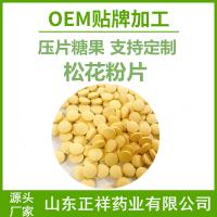 药食同源粉剂制粒粉代加工 粉剂加工厂家 新资源食品 药食同源