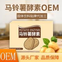 棉子低聚糖粉代加工 粉剂OEM贴牌 新资源食品 药食同源