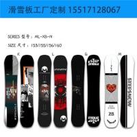 河南滑雪板工厂批发定制单板双板滑雪板儿童滑雪装备