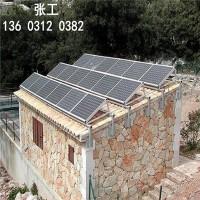 乌海太阳能发电安装费用多少