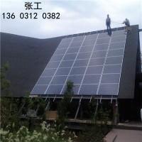 呼和浩特太阳能光伏离网发电整套什么价钱