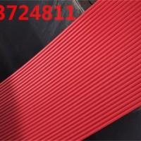 导料槽挡尘帘250*6 耐磨挡尘帘阻燃挡尘帘 聚氨酯材料