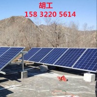 甘肃定西市光伏发电太阳能厂家价格表