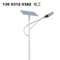 天水农村太阳能路灯造价贵吗