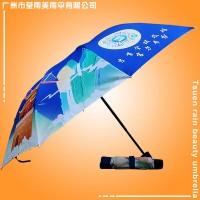 广州番禺雨伞厂 雨伞厂家 广州数码印雨伞
