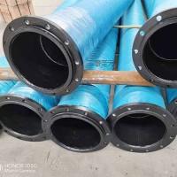 生产大口径钢丝骨架螺旋胶管工程建筑用法兰吸排输水胶管