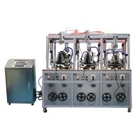 珠海市嘉仪搅拌机综合测试台JAY-5227厂家直销
