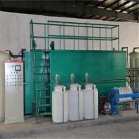 温州化工污废水处理设备大型化工用水过滤处理