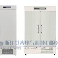 实验室冷藏防爆冰箱多种型号容量选选择