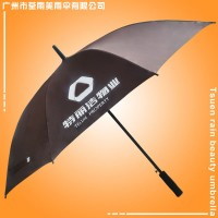 东莞石龙雨伞厂 东莞太阳伞厂 东莞长安雨伞厂特丽洁物业广告