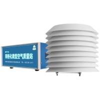 灵犀QY-14 网格化微型空气质量站 空气监测站