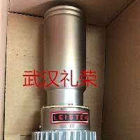 PE涂层纸快速热合机LE5000快速干燥热合机