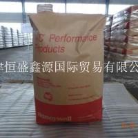 美国霍尼韦尔进口聚乙烯蜡AC6/AC6A 美国PE蜡