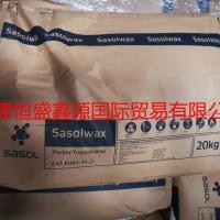 原装进口SASOLWAX沙索H1 进口费托蜡南非沙索蜡