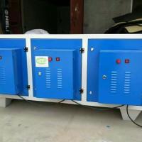 河北环保设备生产厂家,低温等离子废气净化器