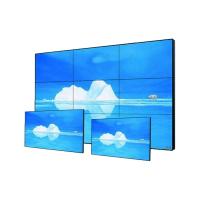 49寸液晶拼接屏监控显示屏会议商超大屏3.5拼缝LCD背景墙