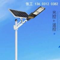 河间太阳能路灯6米30瓦太阳能路灯