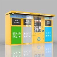 分吧智能垃圾桶市政垃圾箱景区物业智能分类果皮箱