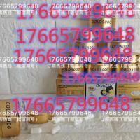 黄金GOLD5000多少钱一盒几粒,一次吃多少(今日报道)