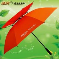 佛山高尔夫雨伞 雨伞制作厂 双层高尔夫雨伞 高尔夫广告伞