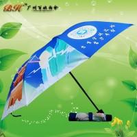深圳雨伞厂 深圳数码印雨伞厂 三折雨伞数码印