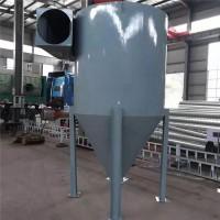 兴佳规格齐全多管旋风除尘器 旋风除尘器 工业旋风除尘器