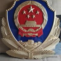 新武警徽制作厂家 80公分警徽销售工厂 1.5米武警国徽定做