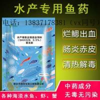 高温期鱼塘重点病害及防控措施