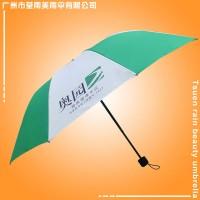 鹤山荃雨美雨伞厂 江门太阳伞厂 三折雨伞定做奥园三折广告雨伞