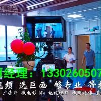 深圳松岗企业宣传片拍摄哪家好