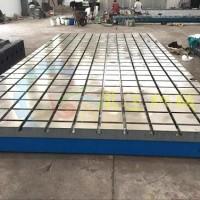 装配平台划线平台 T型槽平台 大型铸铁工作台