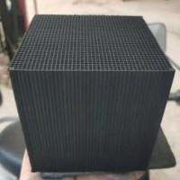 工业废气净化吸附耐水蜂窝活性炭 碘值600
