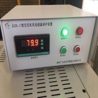 广众科技储气罐超温保护装置品牌实力