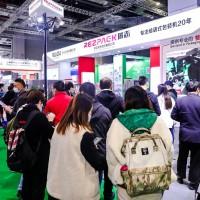 2022中国(西安)国际流体工业展览会